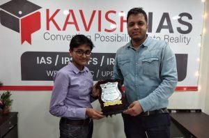 Somnath Kar IAS coaching in Kolkata